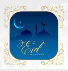 beautiful decorative eid mubarak background vector image