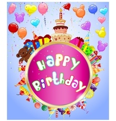 Birthday background vector image