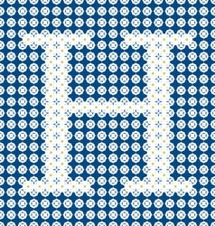 Letter H vector