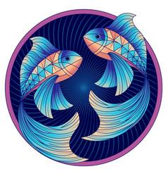 pisces zodiac sign horoscope symbol blue vector image