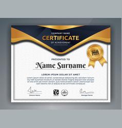 multipurpose professional certificate template vector image vector image