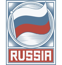 russia flag poster vector image