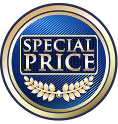 special price icon vector image