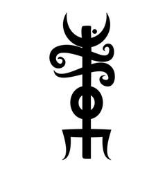 Name odin rune rune hide the name of odin vector