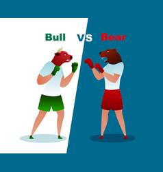 Trade bear and bull boxing gloves market vector