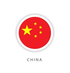China circle flag template design vector
