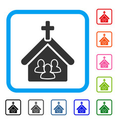 Church people framed icon vector