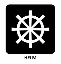 helm symbol vector image