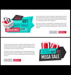 super sale 50 percent off best offer banner vector image