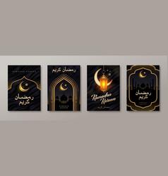 Set ramadan kareem greeting card or posters vector