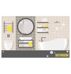 interior beige modern bathroom vector image