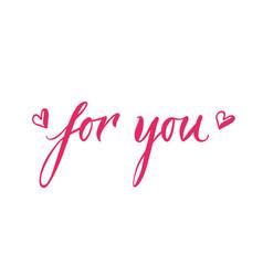 Banner lettering for you pink background vector