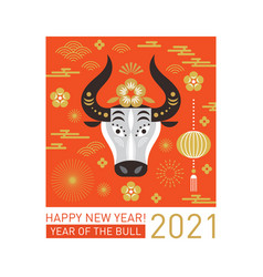 chinese happy new year vector image
