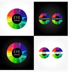 eye clinic round color logo vector image