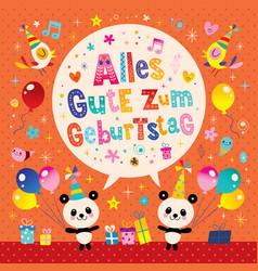 German happy birthday greeting card vector