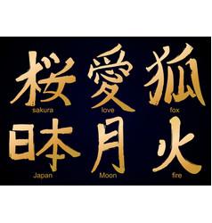 Collection of kanji hieroglyph vector
