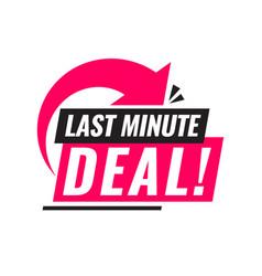 Last minute deal vector