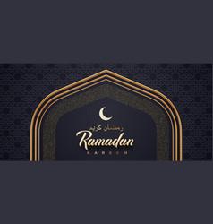 Ramadan kareem greeting design vector