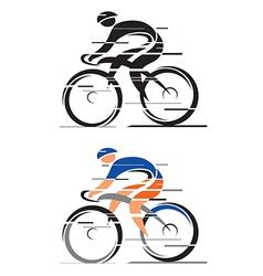 two racing cyclists vector image