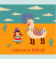welcome to bolivia vector image