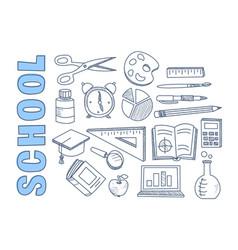 school stationary equipment set back to school vector image