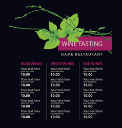 wine list for wine tasting with a branch of grapes vector image vector image
