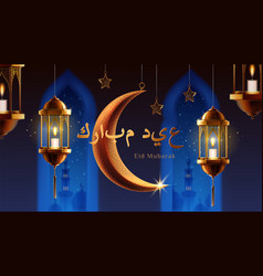 eid mubarak greeting night crescent background vector image
