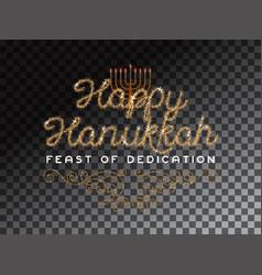 Glitter gold lettering happy hanukkah invitation vector