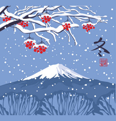 Winter east landscape with snow trees and mountain vector