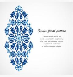 arabesque vintage ornate border damask floral deco vector image vector image