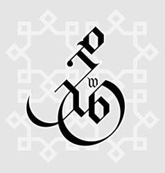 Calligraphic muhammad - gothic version vector