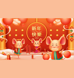 group rat or mouse and happy new year chinese vector image