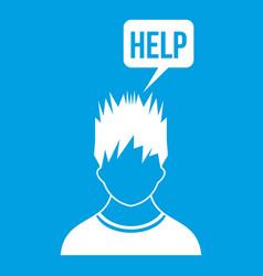 man needs help icon white vector image