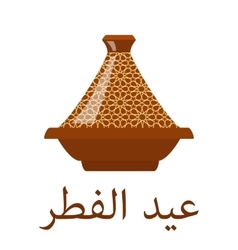 Moroccan tajine isolated o vector
