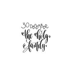 holy family hand lettering congratulation vector image vector image