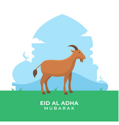 eid al adha islamic holiday poster background the vector image