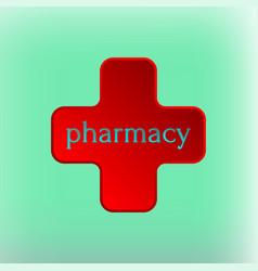 pharmacy logo medicine red cross abstract design vector image