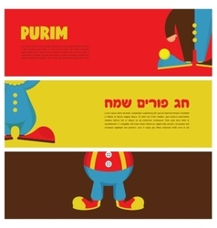 Purim banner template design Jewih holida vector