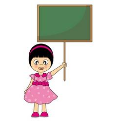 girl school vector image