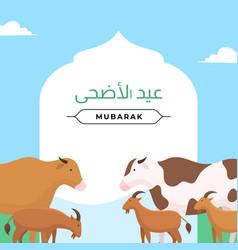 happy eid al adha sacrifice sheep goat cow vector image