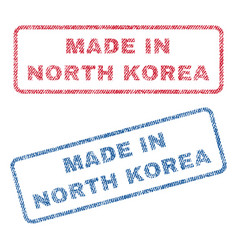 Made in north korea textile stamps vector