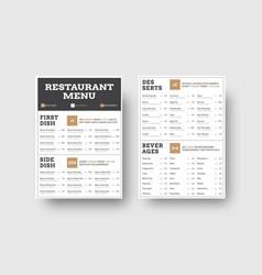 menu template for cafes or restaurants vector image