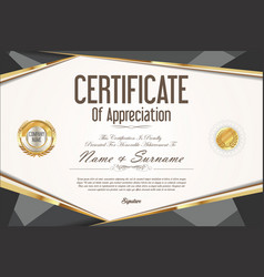 Certificate retro design template 8 vector