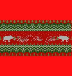 Christmas knitted woolen seamless pattern vector