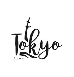 tokyo city name logo black ink hand written vector image