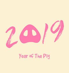 year pig greeting card vector image