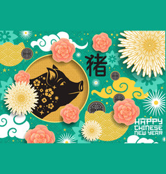 Chinese new year card with china flower ornament vector
