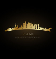 golden logo riyadh saudi arabia city skyline vector image