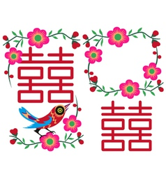 double happiness bird design vector image vector image
