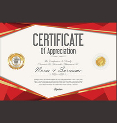 Certificate retro design template 6 vector